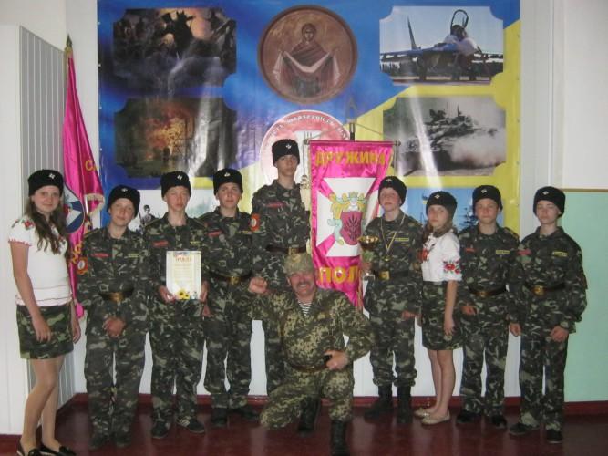 Переможців військово-патріотичної гри  «Сокіл» («Джура») – 2016 в м. Сміла визначено!