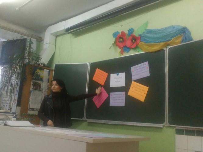 Дебати в 5-Б класі