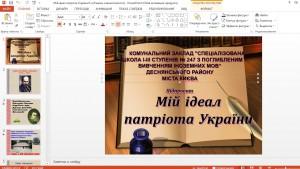 Презентация Microsoft PowerPoint (2)3