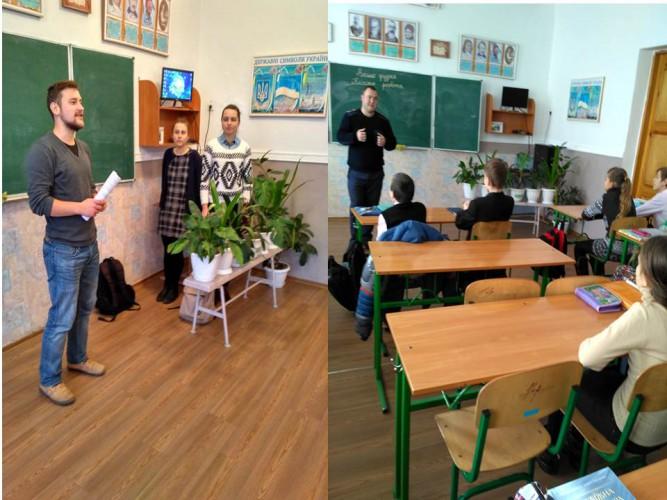 Зустріч зі студентами Української Академії Лідерства  учнів Миколаївської ЗОШ № 29