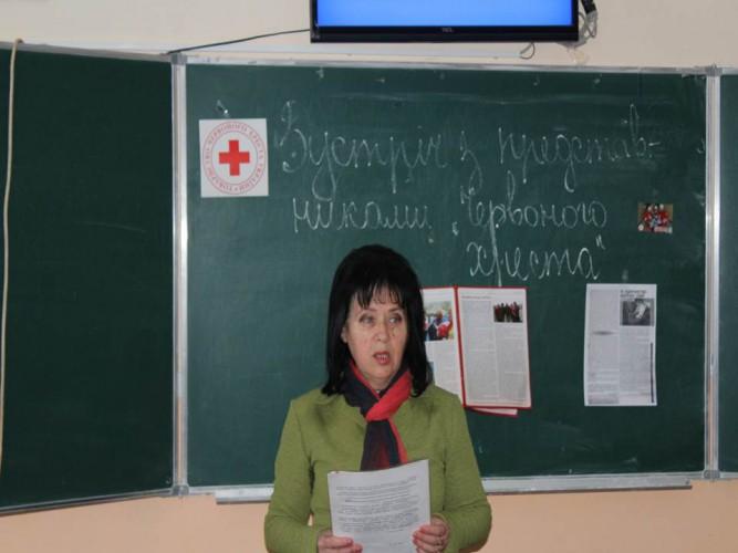 Бути милосердними закликає нас Червоний Хрест!