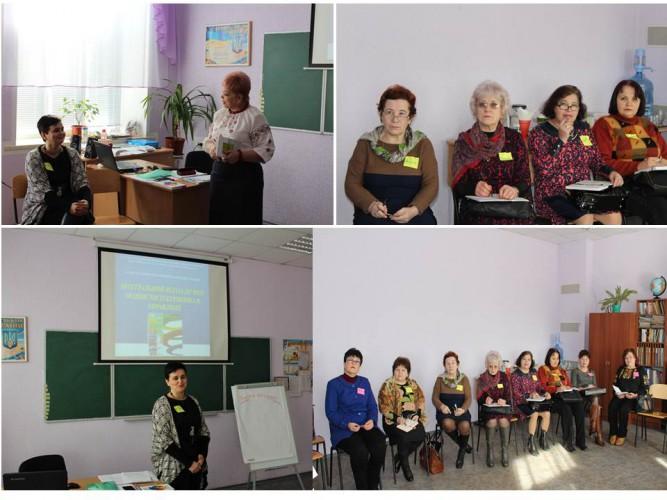 Створюємо нову українську школу разом