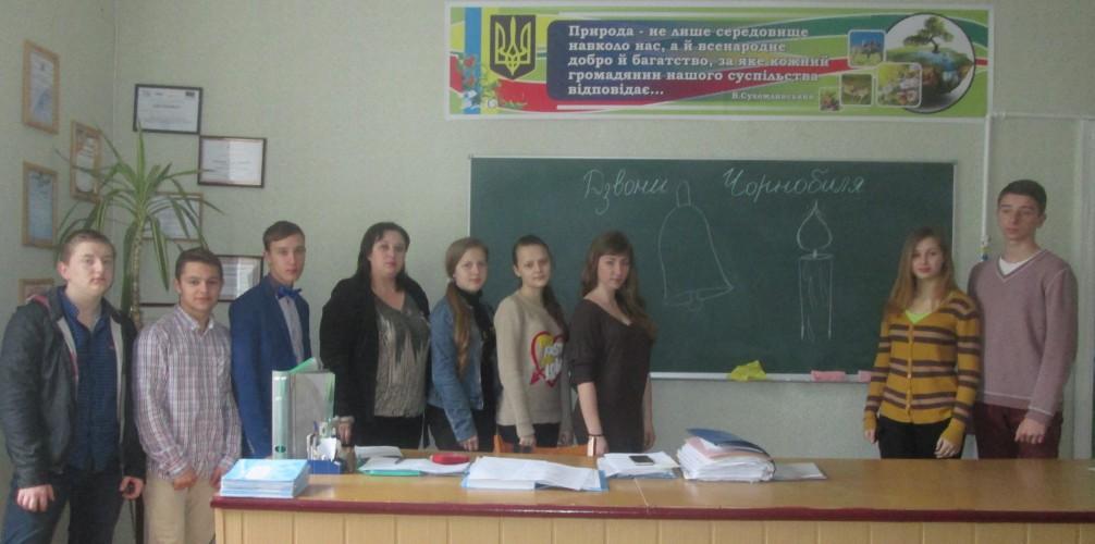 Чорнобиль...Трагедія...Пам'ять...