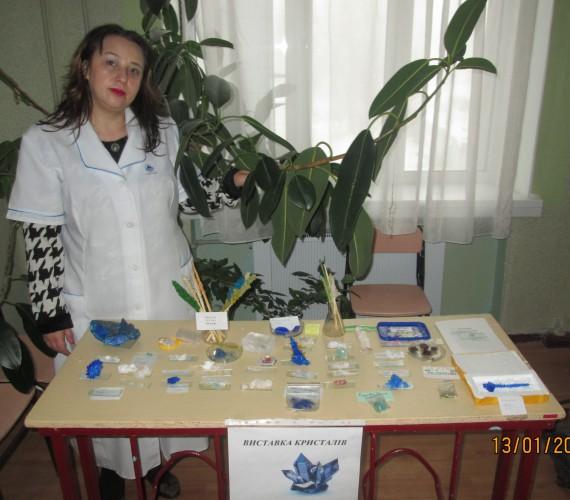 Декада хімії та біології