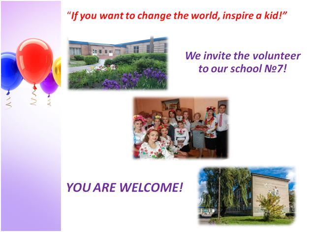 """Проект """"Go Camp"""" - запрошуємо волонтерів до співпраці"""