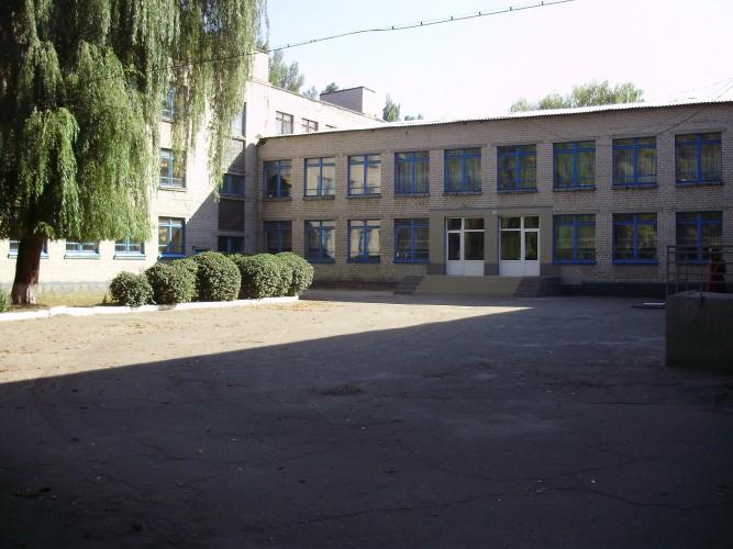 Класна школа