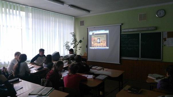 Використання ІКТ на уроках в 10 класі