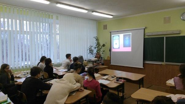 Урок зарубіжної літератури в 10 класі. Вивчення життєвого та творчого шляху Льва Миколайовича Толстого.