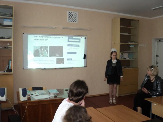 Шкільний фестиваль навчальних проектів