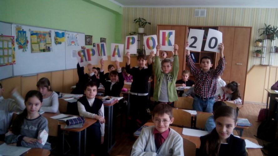 """Нарешті """"Ярмарок ідей 2.0"""" у нашій школі!"""
