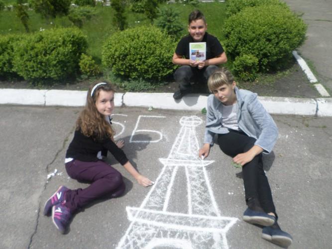 17 травня в школі розпочались дні Європи