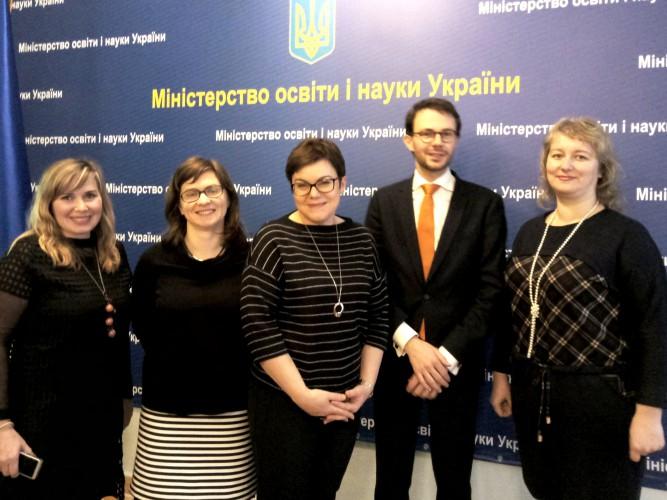 """Представляли """"Класну школу"""" в Міністерстві освіти і науки України"""