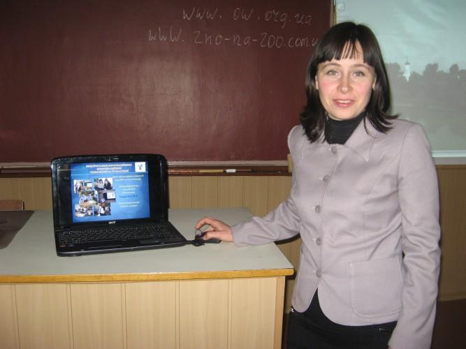 Вже багато років в гімназії на уроках хімії ми використовуємо ІКТ