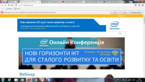 онлайн_конференція_Гавриліна_ВВ