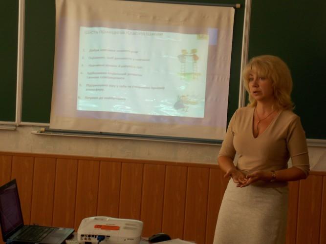 """Презентація і обговорення      проекту """"Класна школа"""""""