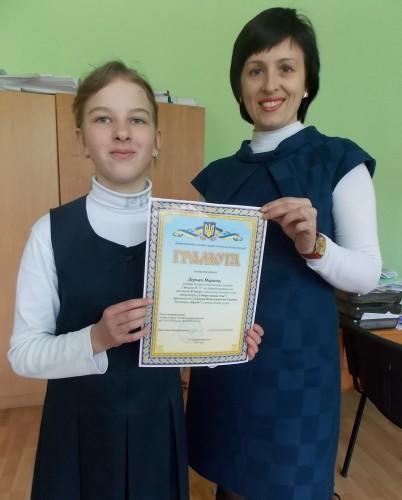 ІІ місце в обласному конкурсі юних літераторів «Собори наших душ»