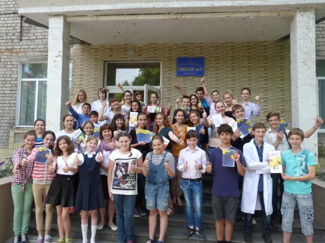 Гімназія № 11 – «Класна школа»! Фестиваль професій відбувся! Підводимо підсумки проекту!