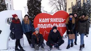 Тернопіль_Кам_янське_2017_1