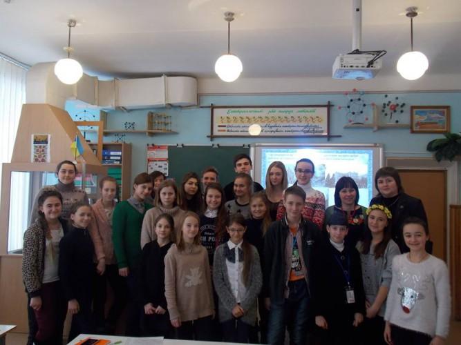 """Фестиваль проекту """"Класна школа"""" в гімназії № 11 міста Кам'янське"""
