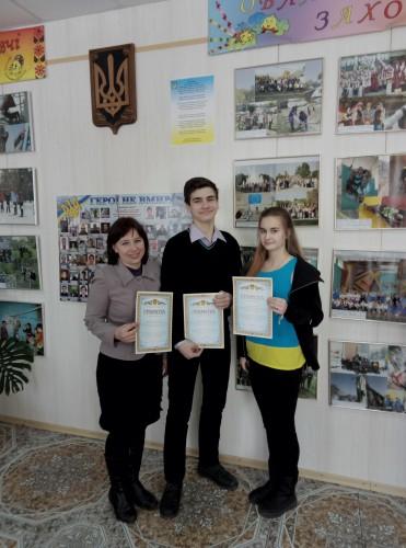 """Обласний конкурс проектів """"З любов'ю до Батьківщини в Європейській спільноті"""""""