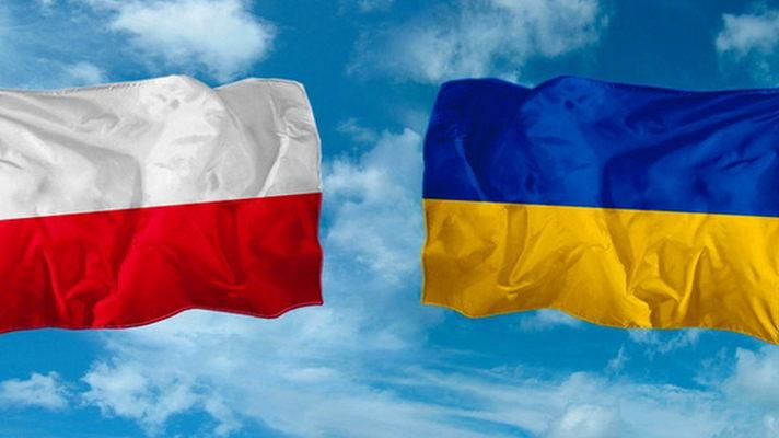 """На педагогічній раді в НВК-гімназії № 11 підвели підсумки участі в україно-польському проекті """"Класна школа"""""""