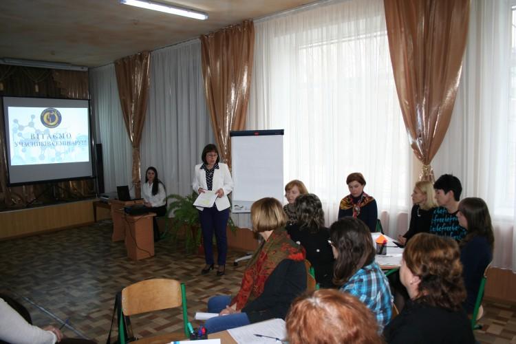 """Вчителі хімії міста Кам'янського навчалися проектній діяльності на матеріалах проекту """"Класна школа"""""""