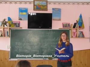 Дашкевич Віктоpія - член Pади школи, учениця 9 класу