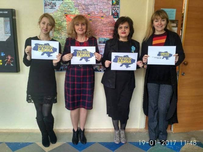 22 січня - День Соборності України!