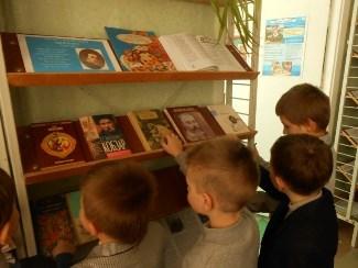 Шевченківський тиждень в початковій школі