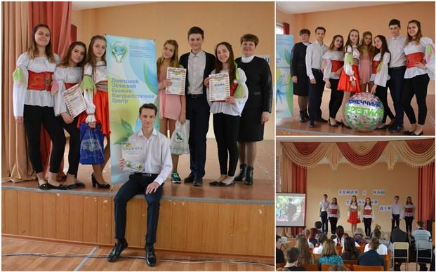Всеукраїнський конкурс «Земля – наш спільний дім»