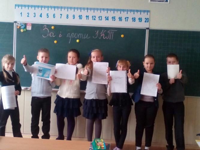 Відбулися дебати у 4-В класі «За і Проти ІКТ»