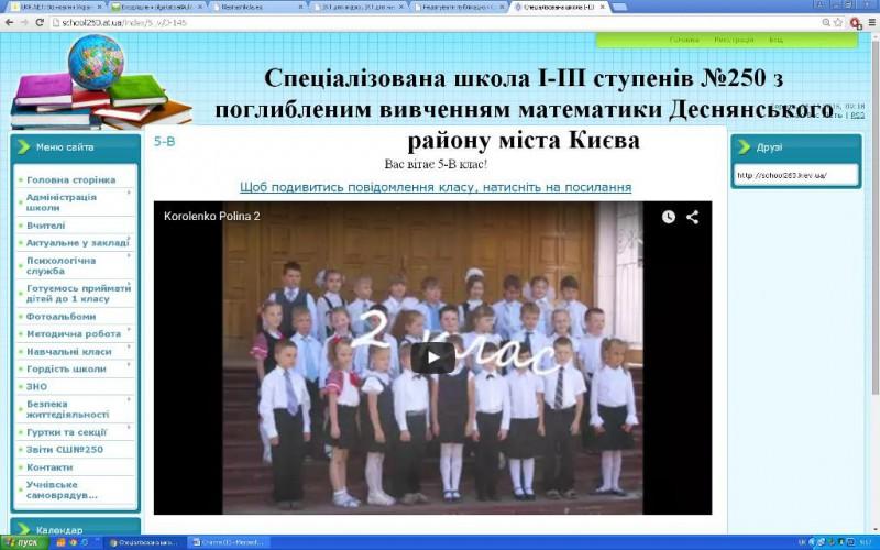 ІКТ для іміджу, ІКТ для навчання