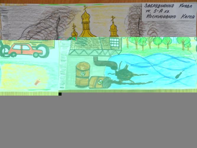 """Виставка малюнків за темою: """"Київ - зелене місто каштанів, бережи його"""""""