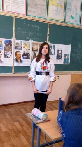 9 листопада - День української писемності та мови