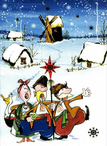 Вітаємо із Різдвом!