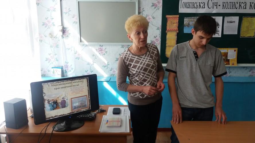 Презентація проекту  «Томаківська Січ - колиска козацтва» Марганецька ЗОШ №3
