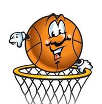 Міські змагання з баскетболу