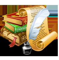 Творчий конкурс із зарубіжної літератури