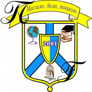 Герб Первомайської гімназії