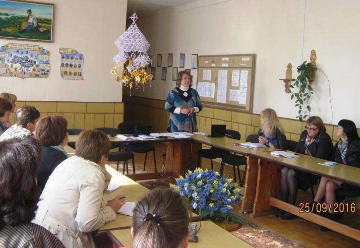 """Про """"Класну школу"""" йшла мова на зустрічі директорів шкіл з виховної роботи"""