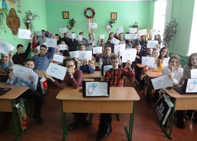 День безпечного інтернету в нашій школі