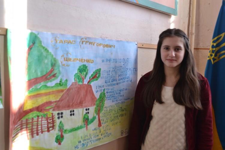 Власні твори учениці 8-б класу Мар'яни Запісової