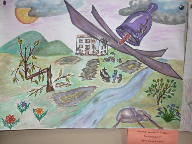 """Виставка малюнків """"Чорнобиль - біль і скорбота України"""""""