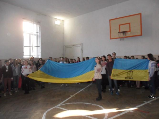 Прапор у школі
