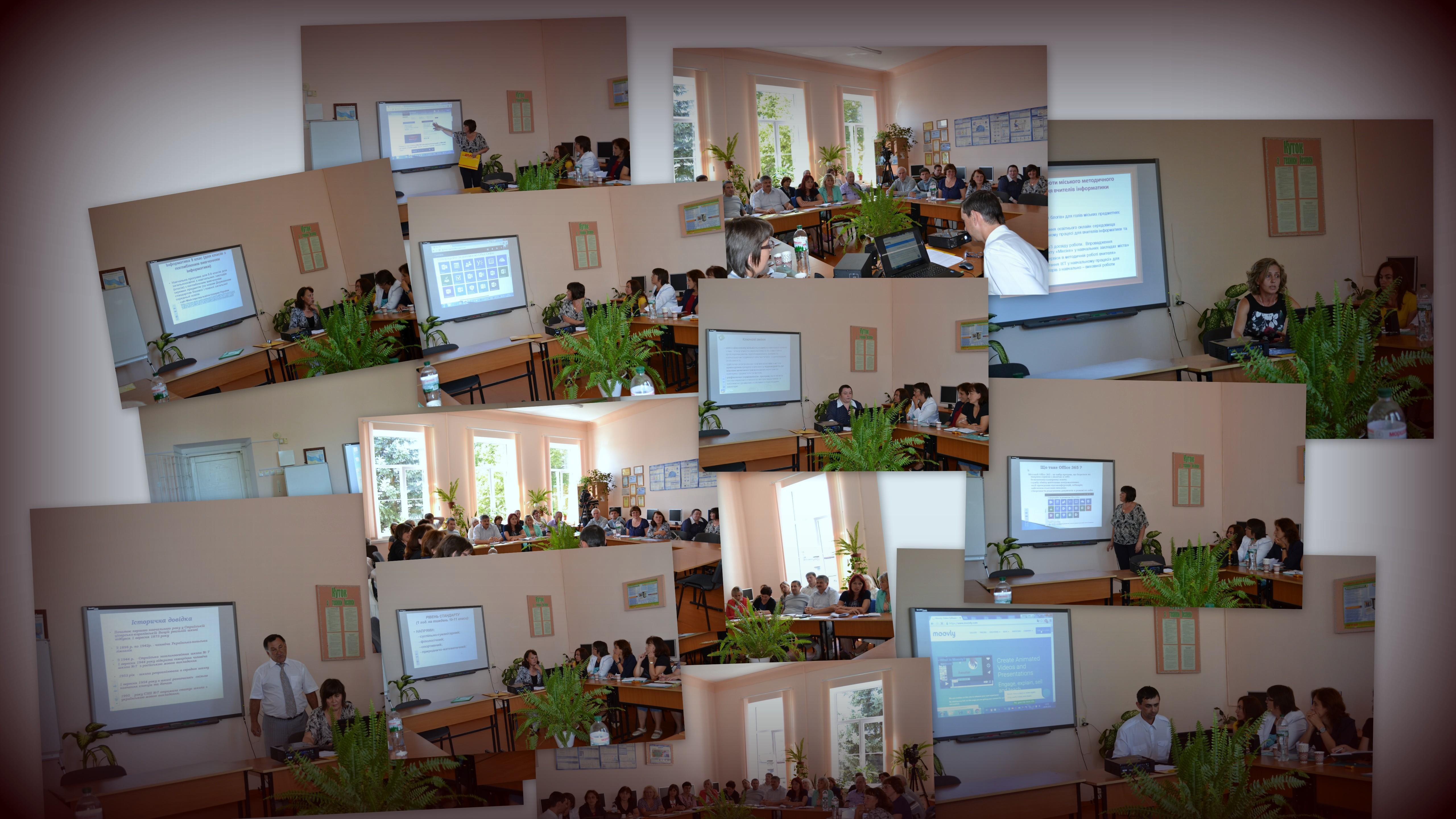 Обласний семінар методистів  рай (міськ) методкабінетів, які відповідають за навчально-методичний супровід інформатики