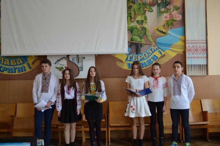 """Відкрита виховна година """"Символи України"""""""