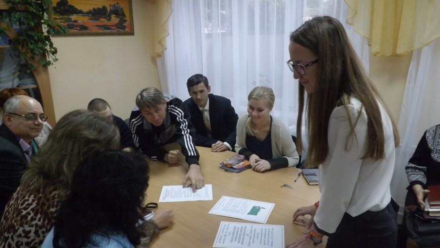 20 листопада у Заліщицькій гімназії відбулася педагогічна рада.