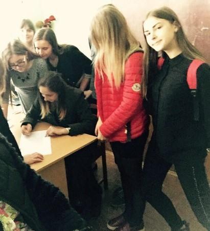 """Проект екскурсії в парк БіоБліц в програмі """"Класна школа"""""""