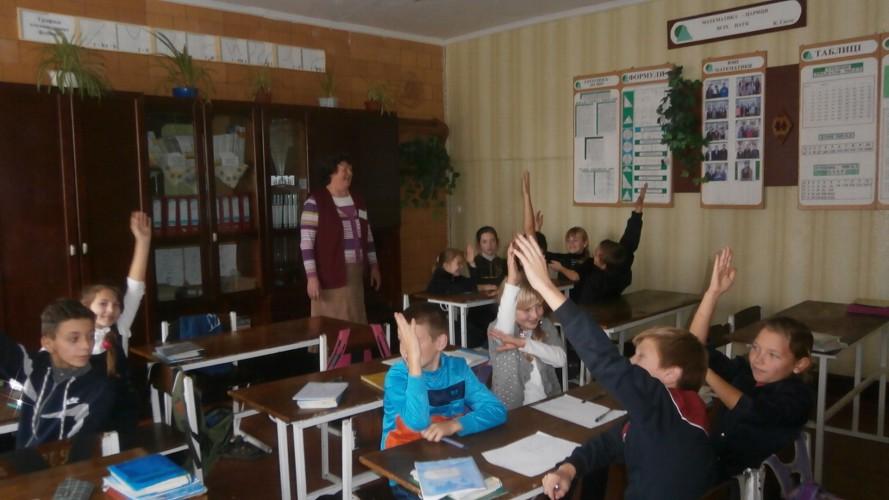 Дебати у 5-А класі. Шукайте і знаходьте!