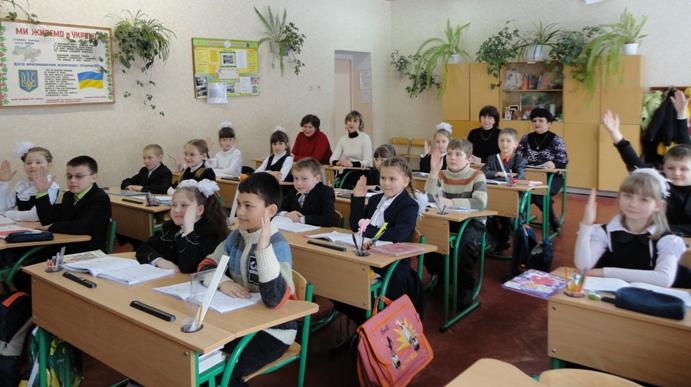 """Вітаю всіх учасників проекту """"Класна школа""""!"""
